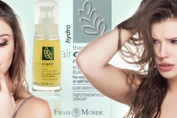 Elixír pre extrémne suché vlasy – Frais Monde Hydro Toning Elixir.