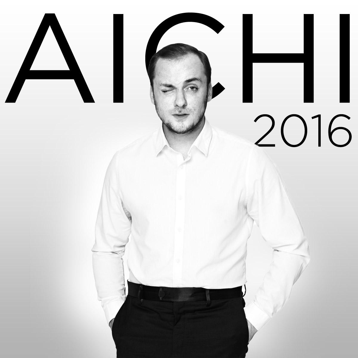 AICHI 2016 štartuje – na otázky ohľadom projektu nám odpovedal manažér projektu AICHI, Vojtěch Kaštánek.