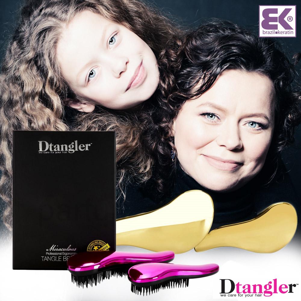 Dtangler kúpite v dvoch veľkostiach. Menšie kefy sa hodia do kabelky alebo pre deti.